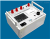 HDJZ 发电机转子交流阻抗测试仪
