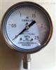 Y-100BFZ耐震压力表