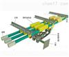 HXPnR- H单极组合式滑触线