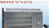 JRQ-Ⅲ-V全自动温控加热器
