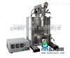 WZWZ系列聚合反应釜机械搅拌高压反应釜