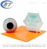 精料1101梳规测厚仪 湿膜厚度测试仪