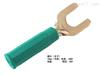 DCC10mm插片(叉子)