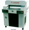SM650电动切纸机