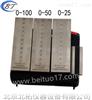 北拓推荐QXP系列ISO双槽刮板细度计