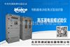 HCLD-Ⅲ型华测实验仪器-高压漏电起痕试验装置