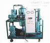 DL-A双级高效真空滤油机