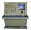 BC2780变压器电气特性综合测试台