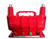 HJ-S10G3自升压精密电压互感器