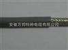 国标风力发电用耐弯曲拖链电缆