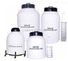 细胞存储液氮罐