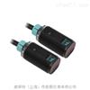 P+F倍加福传感器GD18/GV18/115/120对射型传感器