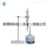 瀝青含水量試驗儀LBT