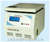 GL-12MD立式高速冷冻离心机