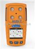 ADT30A-CD4/03三合1气体测定器