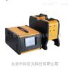 NHT-YYH6不透光度计/汽车尾气检测仪