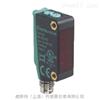 ML100-55/95/103P+F倍加福反射板型光电开关ML100-55/95/103光电式传感器