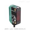 OBG5000-R100-2EP-IOP+F倍加福反射板传感器(玻璃)OBG5000-R100-2EP-IO光电传感器