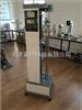TJHL-N电子数显拉力机