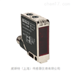 MLV12-54-2563/49/124倍加福MLV12-54-2563/49/124传感器P+F光电传感器现货
