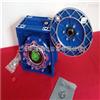 NMRW050食品机械紫光涡轮蜗杆减速机