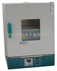 武漢電熱恒溫幹燥箱202-1AB跑量銷售