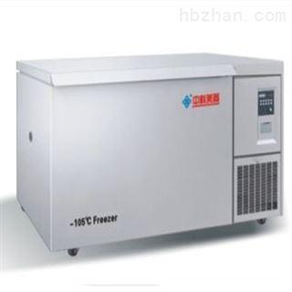 DW-HW328低温冰箱价格