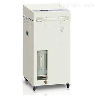 日本进口松下75L高压蒸汽灭菌器
